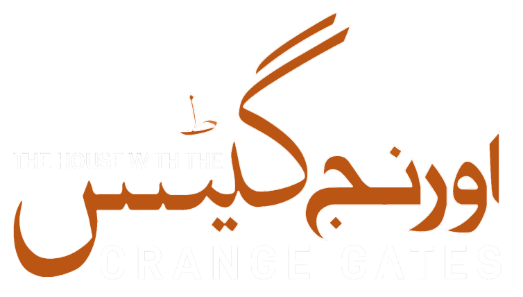 The House With The Orange Gates